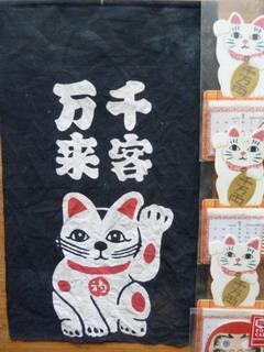 120204-senkyakubanrai-.jpg