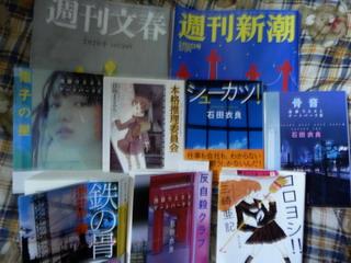 120207-book-Minamisankara-.jpg