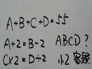 120213-abcd=55.jpg