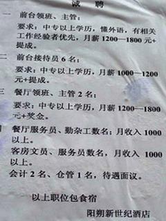 120222-syou-bosyuu-.jpg
