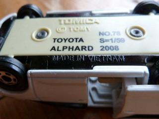 120224-Made in Vietnam.jpg