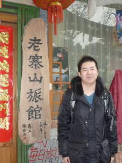 12030910-Zhou-Student-.jpg
