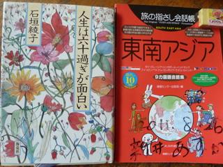 120314-Book-2satu-.jpg