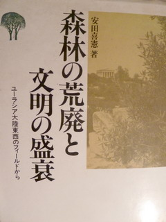 120315-Book-sinnrinn-no-.jpg