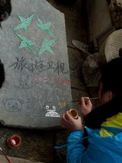 120319-TV-XiaoHu-isiita-.jpg