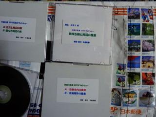 120323-Kite-DVD-Nakajima-.jpg
