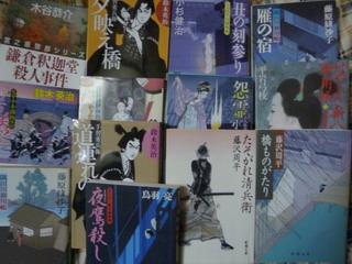120325-Kourinn-Book-.jpg