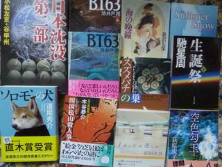 120407-Minami-Book-.jpg