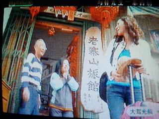 120510-TV-2-wakare-.jpg