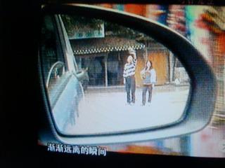 120510-TV-wakare-mira-.jpg