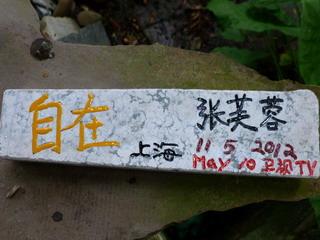 120512-ShangHai-28-Isiita-.jpg