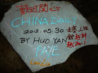 120530-isiita-ChinaDaily-.jpg
