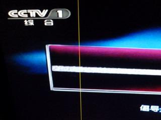 120716-NewTV-1-tateSen-.jpg