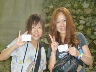 120823-JL-22-HP-Fuji-Saseho-.jpg