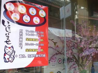 120912-Sakura-omote-.jpg