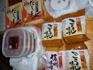 120917-RikyouDai-okurimono-.jpg