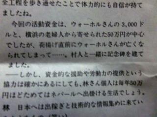 120924-87-8-Oobayashi-kiji-.jpg