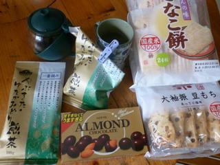 121009-Ebuti-Tea-kasi-tyoko-.jpg