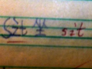121024-EnglishNote-Sit-.jpg