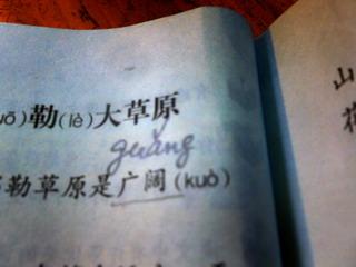 121026-Guang-.jpg