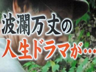 121102-8-HaranBanjyou-.jpg