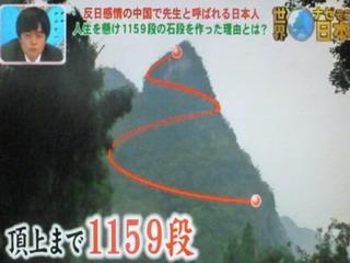 121102-9-1159-Map-.jpg