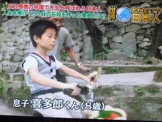 121102-TV-10-jitensya-.jpg