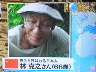 121102-TV-16-66age-.jpg