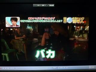 121102-TV-Baka-.jpg