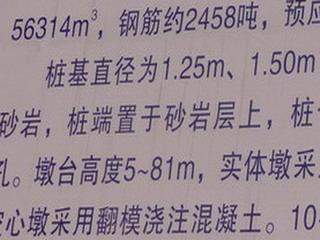 121118-tyuTetu23-5~81m-A-.jpg