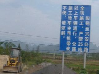 121126-Yousaku-XinAn-.jpg