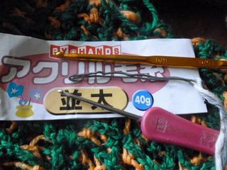 121220-Akurirukeito-kakudai-.jpg