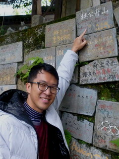 121221-Isita-Sing-Huang-.jpg