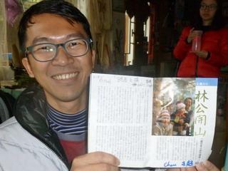 121221-Sing-Huang-singbook-.jpg