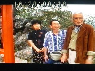 20020916-NHK-3hito-Yuukoutei-.jpg