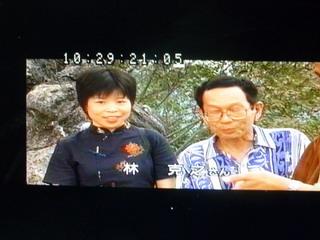 20020916-NHK-Hayashi-moji-.jpg