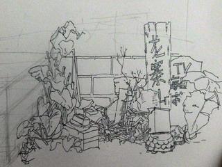 130123-Laotuai-Penga-.jpg