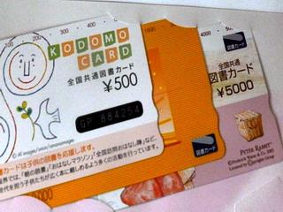 130126-Book-Card-.jpg