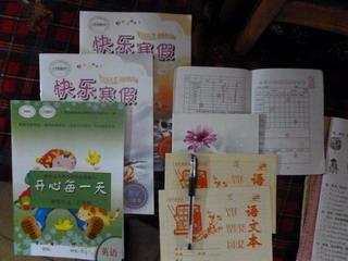 130126-syukudai3-note-.jpg