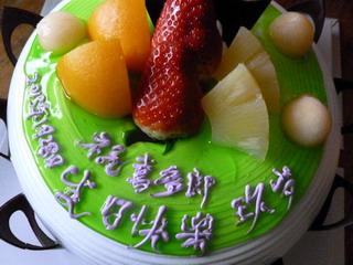 130128-Kitaro-BirthDayCake-.jpg