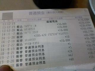 130219-tuutyo-2-.jpg