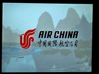 130227-AirChina-.jpg