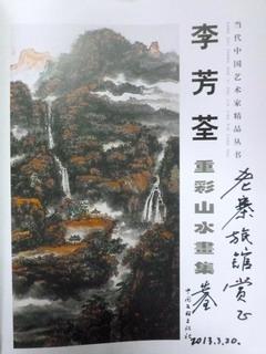130320-Li-2-book-.jpg