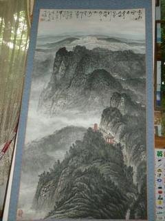 130320-kaiga-1-Raothuisan-.jpg