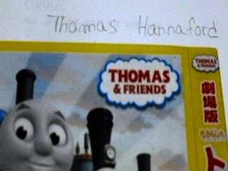 130325-Thomas-name-.jpg