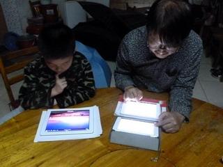 130330--iPadmini-instol-.jpg