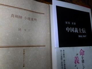 130330-2book-yomu-.jpg
