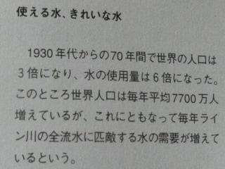 130406-Water-100-book-.jpg