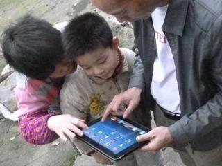 130410-iPad4-2-.jpg