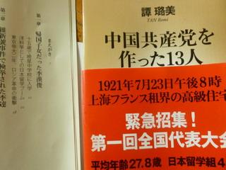 130419-CC-1921-13-.jpg